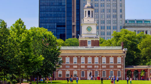 IndependenceHall-front-exterior-J-Fusco-2200VP